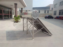 100L/150L/200 L /300L stainless steel south america popular Solar Thermal Water Heater With Assistant tank