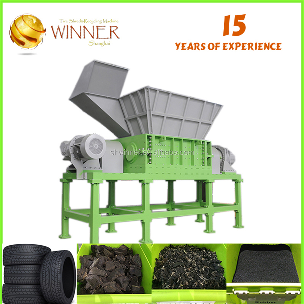 Long warranty double shaft shredder used tyre recycling plant to fuel oil