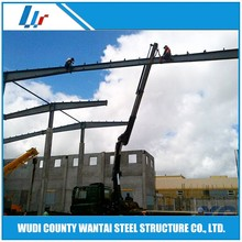 Low cost prefab used steel structure warehouse
