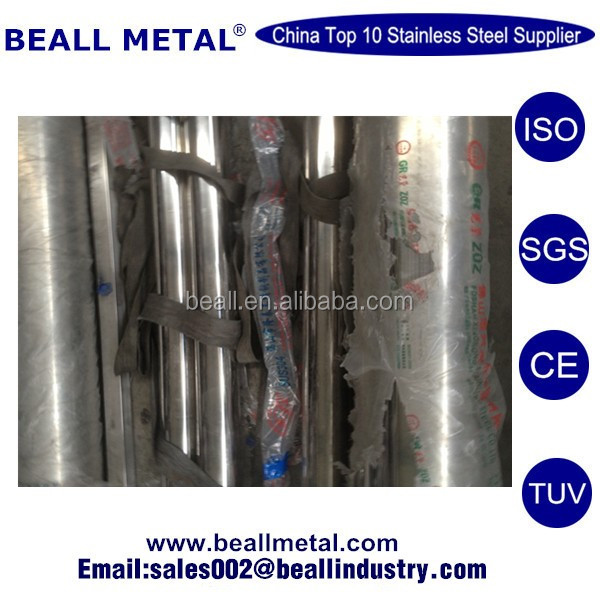 Good quality & standard package 6 inch welded stainless steel pipe factory in Wuxi