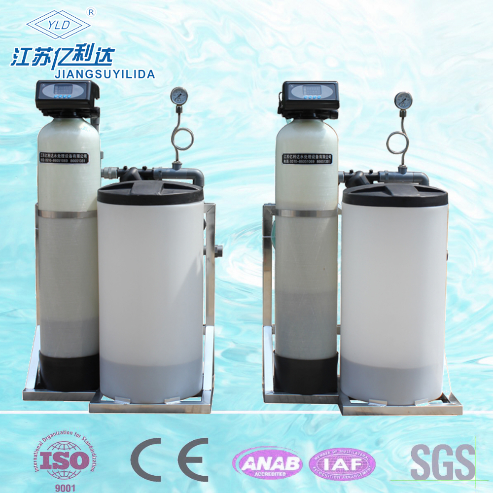 Fiber Glass fiber (FRP) single tank single valve water softener system