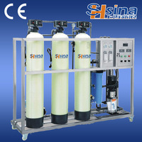 PVC reserve Osmosis water treatment plant
