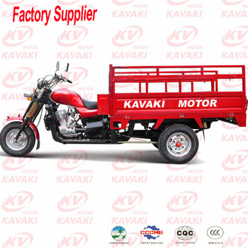 150cc 200CC 250cc KAVAKI MOTOR tricycle made in china
