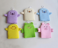 Cotton Cartoon Baby Bath Glove