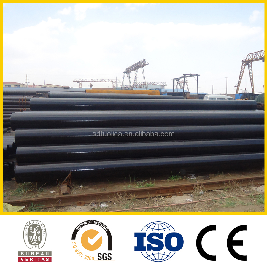 73mm Carbon steel Seamless pipe/tube