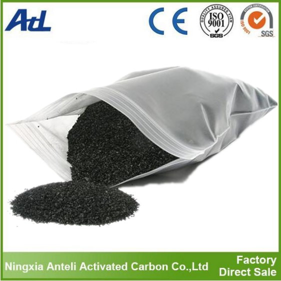 Bulk coal based drying activated carbon for water treatment