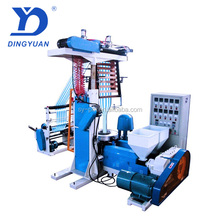 Sanyuan brand screw rotary die head co-extruding plastic double-colour film blowing machine