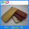 Bamboo wood Printing Cell phone protection cases For iphone4