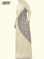 Elegant Embroidered Abaya, Jilbab, Burka, Formal & Occasion Wear, Ladies Maxi Dress, Islamic Clothing, Muslim Dres