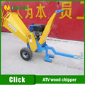 15HP power hot sell cheap wood chipper