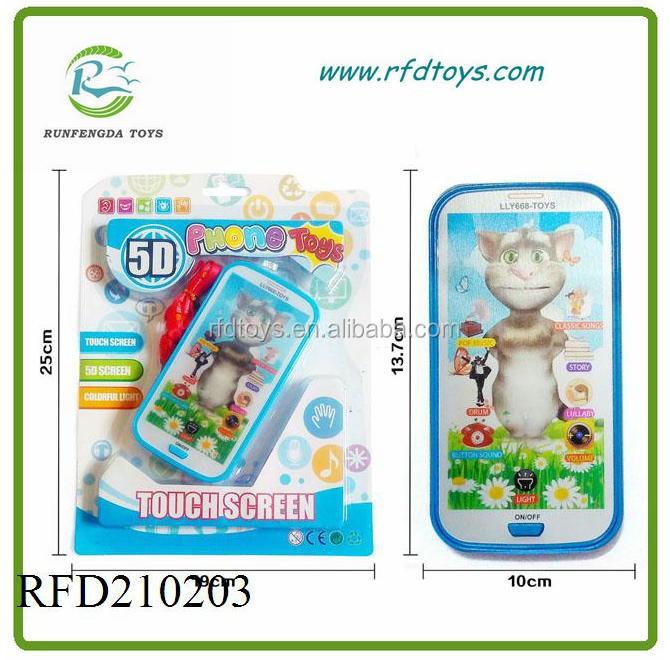RFD210203.jpg