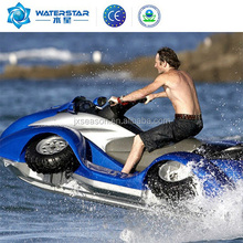 Reply In 24 Hours, Beach Bike Water, Amphibious ATVs Price
