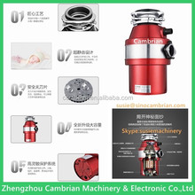 Auto-reverse grind system industrial food waste disposer with air switch control