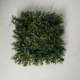 mini artificial grass carpet for indoor or outdoor decoration