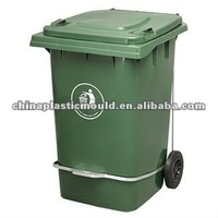 Outdoor 360L Plastic trash can