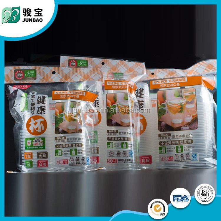 Custom disposable transparent beer 180 ml plastic cup for hot and cold drinking