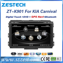 in dash car dvd player for Kia Carnival 2015 headrest with dvd gps navigation radio BT TV multimedia