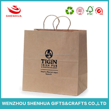 online shopping india clothes paper bag made by kraft paper with cheap price