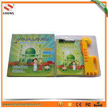Islamic Kids Arabic And English Learning Electronic E Book Reader