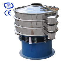 304 stainless steel vibrating sieve separator food powder flour vibrating screen for sale