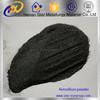 Atomised ferro silicon AND ferrosilicon AND fesi 15% from professional supplier