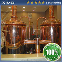 500L copper beer brewery equipment/used brewery equipment for sale/commercial beer brewery equipment for sale
