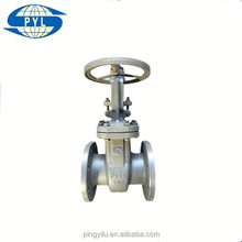 made in russia products industrial manual slide gate valve