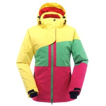 2016 pullover colorful xxl womens ski jacket