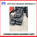 HOT-SALE CRAWLER 500X90X54-H