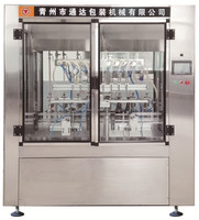 fully automatic liquid packing/filling/bottling machine