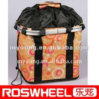 Folding Bicycle Front Basket