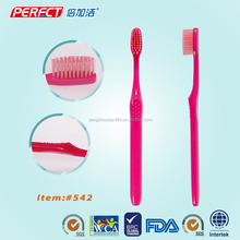 Cheap Print Logo Tooth Brush Individually Wrapped Toothbrush Set