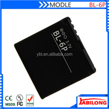 bl-6p 830mAh telephone battery for NOKIA 6500c 7900 Prism