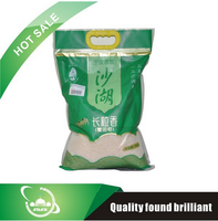 Chinese long grain 5kg bag of rice