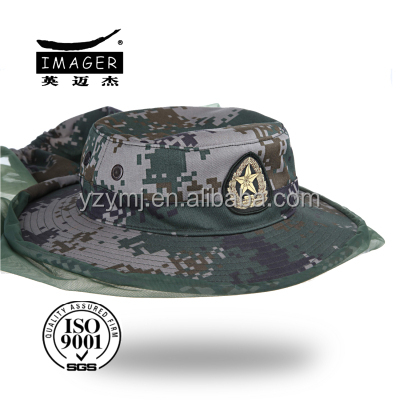 Trendy reversible camo military boonie hat
