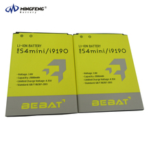 MSDS replacement phone battery for Samsung Galaxy S4 mini i9190