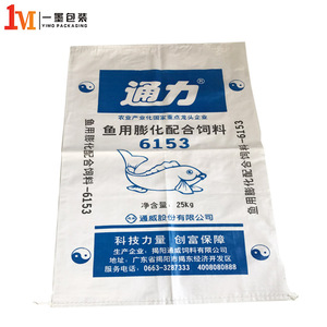 100% virgin polypropylene woven chicken feed 50kg feed bags factory in China