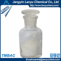Food Grade Inorganic Salts Benzyl trimethyl ammonium chloride