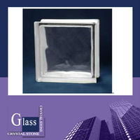 frosted glass bloc 12x12 glass block raw crystal glass block