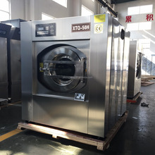 steam, electric, hot water Fully Automatic Front Loading Washing Machine