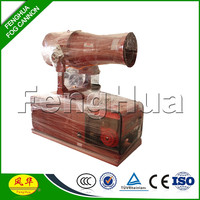 fenghua cannon fog cannon tree spraying equipment with manual high pressure sprayer