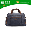 functional canvas bag The large capacity messenger bag shoulder canvas bags