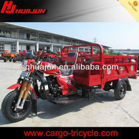 HUJU 200cc cargo three wheel trike / three wheeled bicycle / three wheel motorcyels 150cc for sale