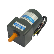 25w reversible small electric 110v ac motors with gear reduction