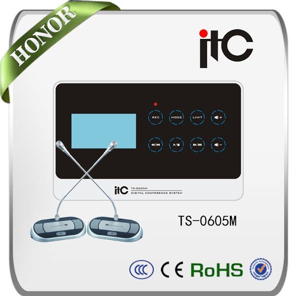 ITC TS Series Expandable and Multifunctional Professional Audio Conference System Controller