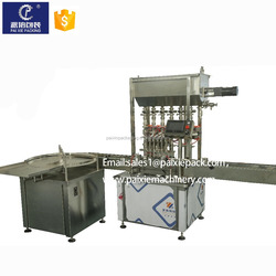 Hot sale new technology full automatic peanut butter packaging machine with CE standard