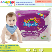 Ultra Thin Cotton Sleepy Disposable Diapers Baby Factory