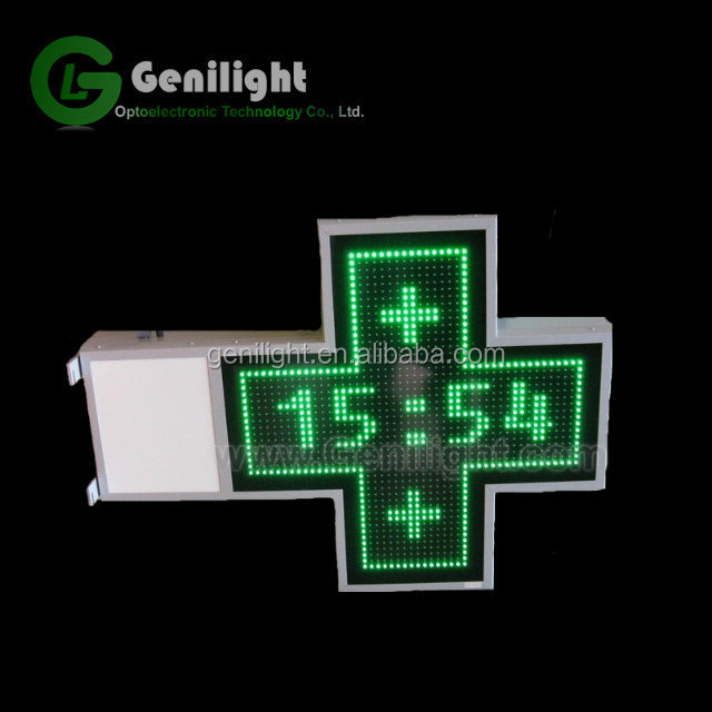 outdoor usage CE RoHS P25 Pixels 3d programmable led pharmacy cross display sign RS232 RF control