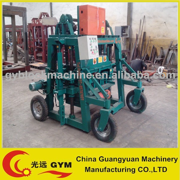 small machines for home business GYM-QMJ4-35 Small manual mobile egg laying hollow concrete brick block making machine price