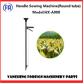Handle Sowing Machine(Round tube) HX-A008